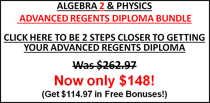 Algebra 2 Products and Resources – AlgebraVideoTutor com